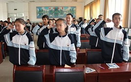 青少年入团志愿书